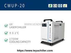 Resfriador de água a laser ultrarrápido CWUP-20