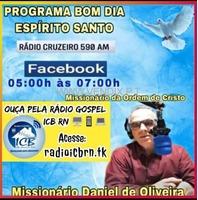 Daniel de Oliveira - Canal do Youtube